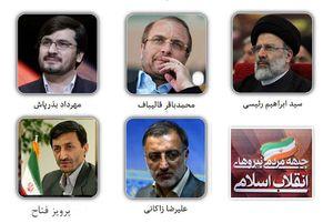 زندگینامه و فعالیتهای سیاسی و اجرایی ۵ کاندیدای جبهه مردمی نیروهای انقلاب اسلامی+تصاویر