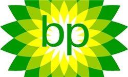 مجوز آمریکا برای فعالیت میدان گازی رام