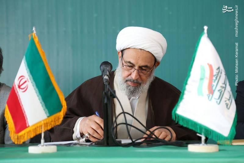 محمدحسن رحیمیان