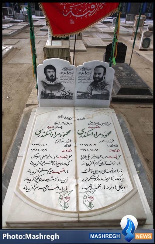 تربت مطهر شهید مدافع حرم «محمود مراد اسکندری» در کنار مزار پسرعموی شهیدش