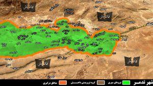همسر شهید: از «تدمر» میترسیدم! + عکس و نقشه