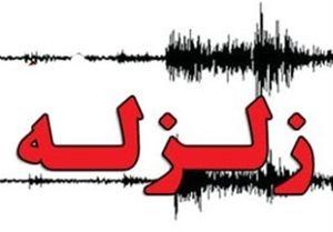 زلزله ۴ ریشتری مهران را لرزاند
