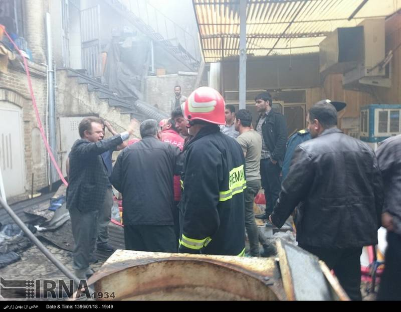 آتش سوزی کرمانشاه
