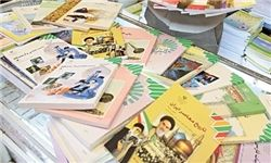 آغاز ثبتنام اینترنتی کتب درسی دانشآموزان