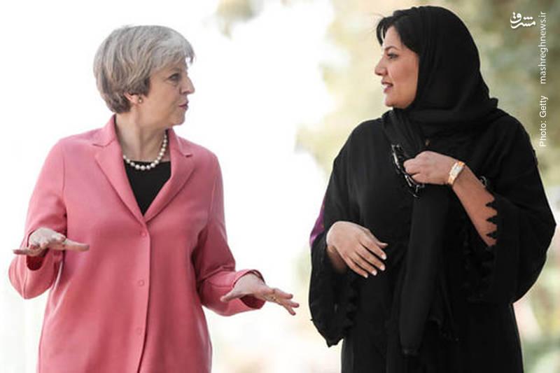 ترزا می در حال گفتگو پیرامون بهبود حوزه ورزش با شاهزاده ریما بنت بندر بن سلطان، فعال اجتماعی در عربستان