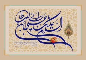 حدیث روز/ دلیل کیفر و پاداش خدای متعال در کلام امام علی(ع)