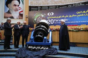 عکس/ روحانی در مراسم یازدهمین سالروز ملی فناوری هسته ای