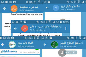 کدام دستگاه داخلی به محتوای تلگرام دسترسی دارد؟