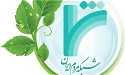«ایران ما» نمایش توانمندیهای یک ملت است