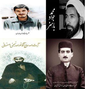 از تولید سریال شهیدان «زینالدین» و «باهنر» تا «گوهرشاد خاتون»+عکس