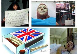 چرا طرفداری بی بی سی از جانبازان ایرانی باور پذیر نیست؟