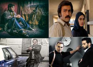 نمایش ابعاد پنهان تروریسم جهانی روی پرده سینما+عکس