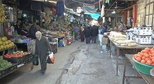 بازار غزه