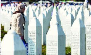 بوسنی و خلیجفارس؛ فرصتی برای رشد ادبیات