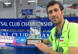 انصراف یک فوتسالیست دیگر از حضور در تیم ملی