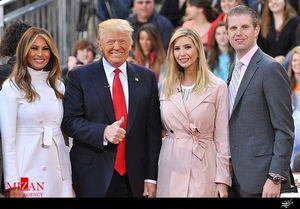 دعوا در خاندان ترامپ +عکس