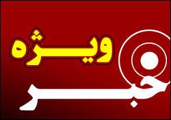 نفاق اصلاحطلبان عود کرد!