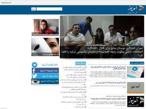 سایت ضدانقلاب آمدنیوز هک شد /شناسایی سرپلهای داخلی و مدیر مسؤول +عکس