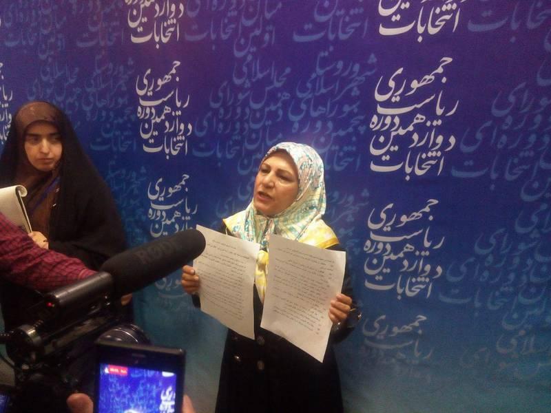 طنز انتخابات انتخابات ایران 96 اسامی کاندیداهای ریاست جمهوری اخبار انتخابات