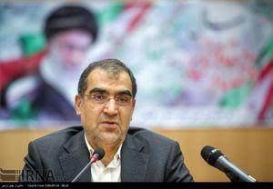 علت اصلی مرگ و میر ایرانیان از زبان وزیر بهداشت