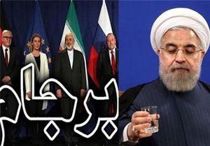 ضرری که رفتار و گفتار دولت روحانی به برجام وارد کرد
