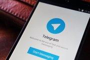 تلگرام واقعا متعلق به کیست؟