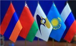 حضور مقامات ارشد اتحادیه اوراسیا در «بیشکک»+عکس