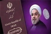 روحانی و پاسپورت