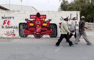تظاهرات مردم بحرین علیه برگزاری مسابقات فرمول 1