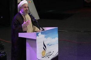 روحانی ۹۲: اگر پیروز انتخابات شدم، جشن نمیگیرم/ روزی که همه جوانان ما شاغل بودند جشن میگیرم +فیلم