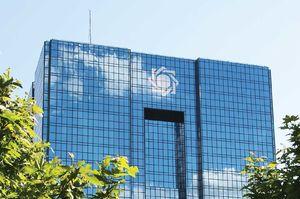 سرپرست معاونت ارزی بانک مرکزی از بانک ملی آمد
