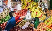 جدول/ نرخ انواع میوه در میادین