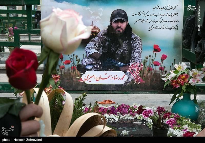 جشن تولد شهید مدافع حرم