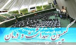 طرح جامع مدیریت شهری در کمیسیون بهداشت رد شد