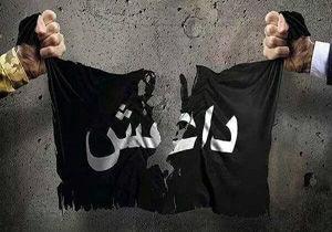 عذرخواهی داعش از رژیم صهیونیستی
