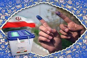 لغو تحریم، شعاری دروغین از  کاندیدهای 1400