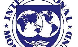 گزارش IMF از ۱۳ شاخص اقتصاد ایران در سایه تحریم