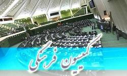 حضور ۷ وزیر پیشنهادی در کمیسیون فرهنگی