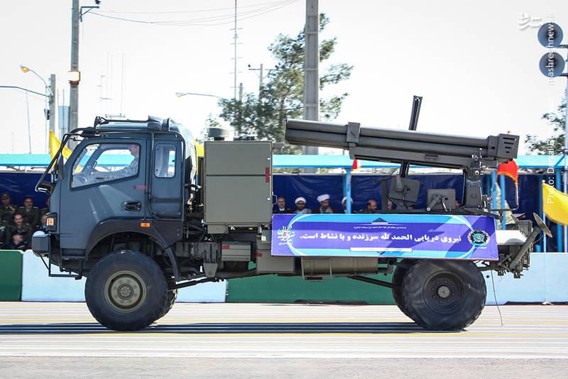 راکت انداز نیروی دریایی