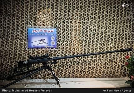 «حیدر»؛ اولین تکتیرانداز سنگین و نیمه اتوماتیک ایرانی