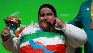 سرپرست آکادمی ملی پارالمپیک معرفی شد