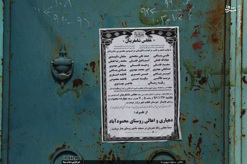 بازدید رئیس جمهور به مناطق سیل زده آذربایجان شرقی