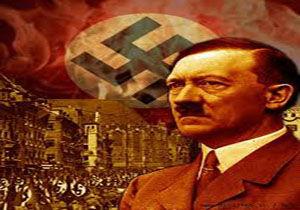 عکس/ محل تولد هیتلر