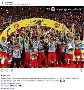 عکس/ بازتاب قهرمانی پرسپولیس در FIFA