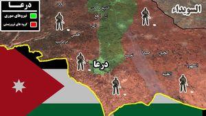 تحولات سوریه - نقشه سوریه