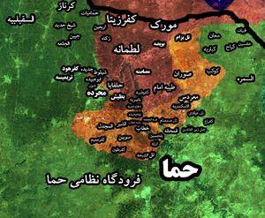 آخرین تحولات میدانی شمال حماه/ پاکسازی شهرک «طیبه الامام» از تله های انفجاری +عکس و نقشه