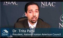 تریتا پارسی