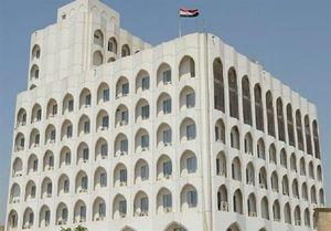وزارت خارجه عراق