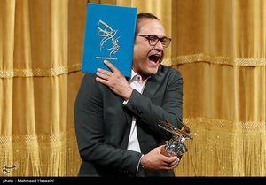 عکس/مراسم اختتامیه سومین جشنواره فیلم کوتاه سما