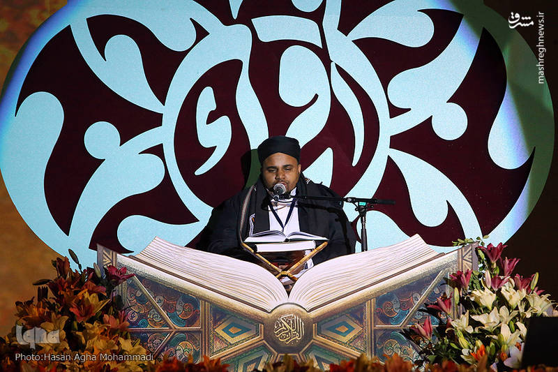 دومین روز برگزاری مسابقات بین الملی قرآن کریم